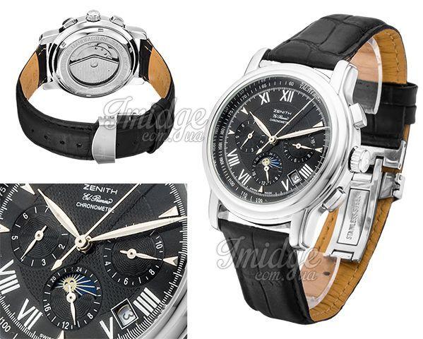 Мужские часы Zenith  №MX1073-1