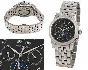 Мужские часы Patek Philippe  №MX1396