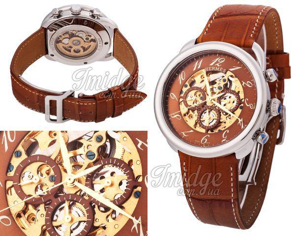 Мужские часы Hermes  №MX2213