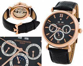 Мужские часы Vacheron Constantin  №MX0983