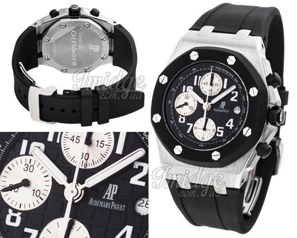 Мужские часы Audemars Piguet  №MX1905