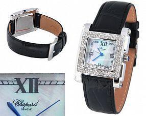 Женские часы Chopard  №M2451-1