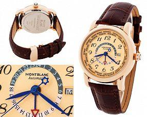 Мужские часы Montblanc  №N2184