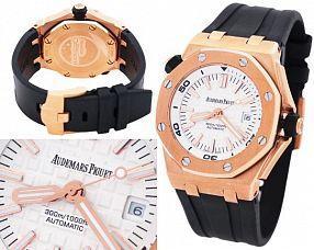 Мужские часы Audemars Piguet  №MX2780