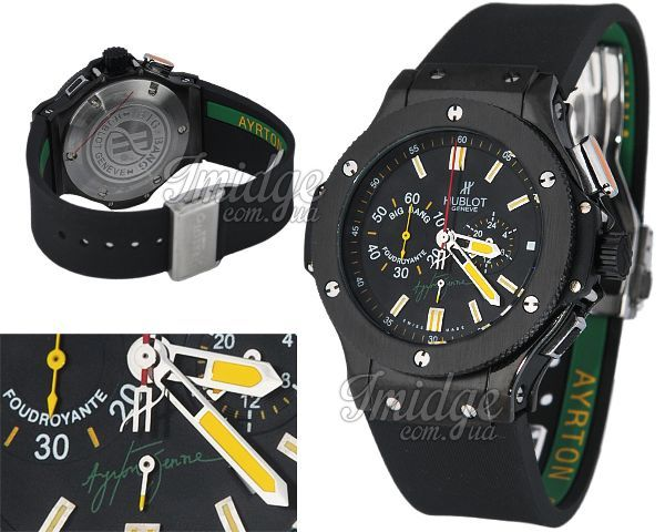 Мужские часы Hublot  №MX0022