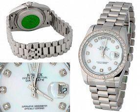 Копия часов Rolex  №M3158