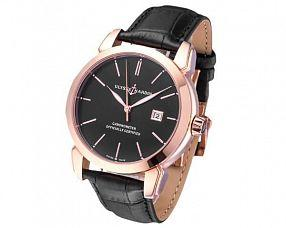 Мужские часы Ulysse Nardin Модель №MX3564 (Референс оригинала 8156-111-2/92)