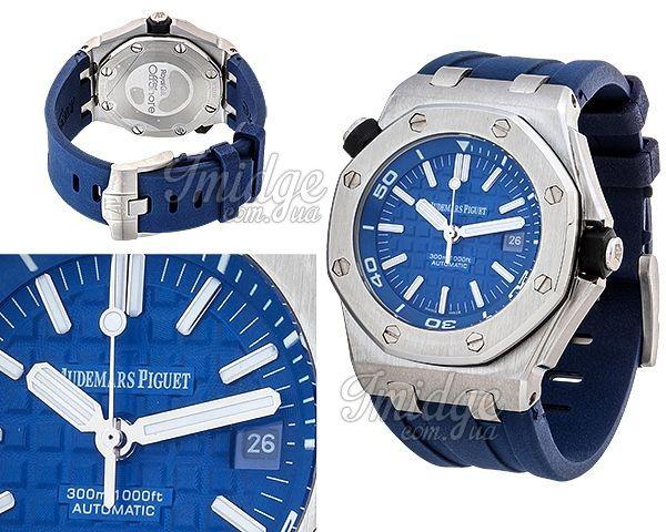 Мужские часы Audemars Piguet  №N2456