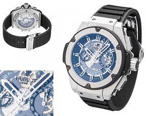 Мужские часы Hublot  №MX3583 (Референс оригинала 701.NX.0170.RX)