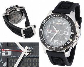 Копия часов Breitling  №MX0071