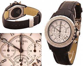 Копия часов Chanel  №MX0343