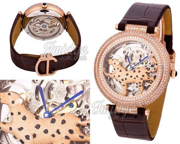 Копия часов Cartier  №N1546