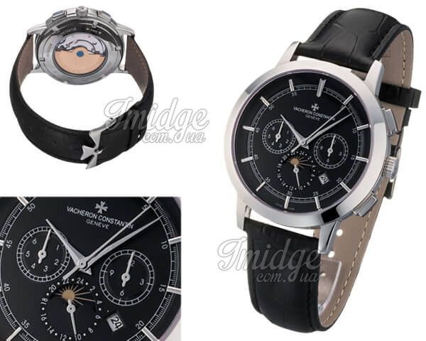 Мужские часы Vacheron Constantin  №MX3519