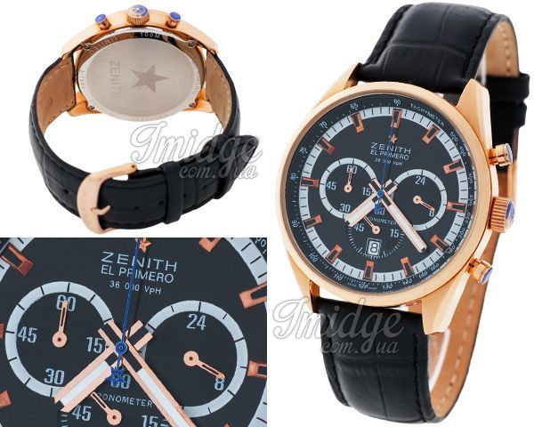 Мужские часы Zenith  №MX2713