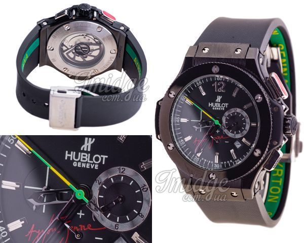 Мужские часы Hublot  №MX0906 (Референс оригинала 309.CM.134.RX.AES07)