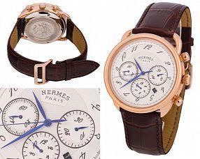 Мужские часы Hermes  №N1538