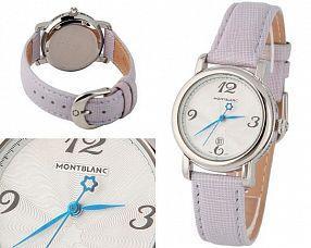 Женские часы Montblanc  №MX0820