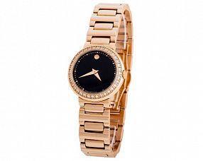 Женские часы Movado Модель №N1258