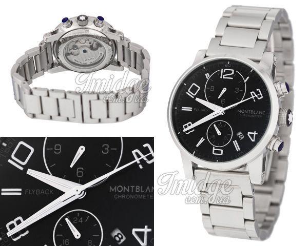 Копия часов Montblanc  №N1243