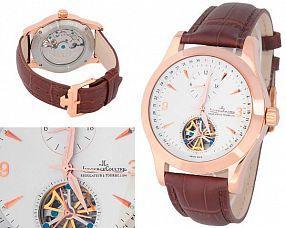 Мужские часы Jaeger-LeCoultre  №N0526