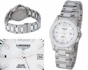 Женские часы Longines  №N0565