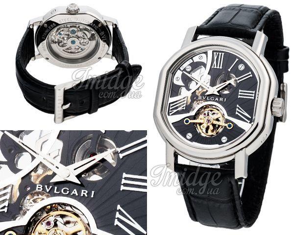 Мужские часы Bvlgari  №MX2049