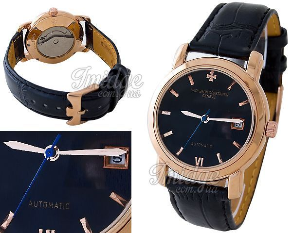 Мужские часы Vacheron Constantin  №C1334