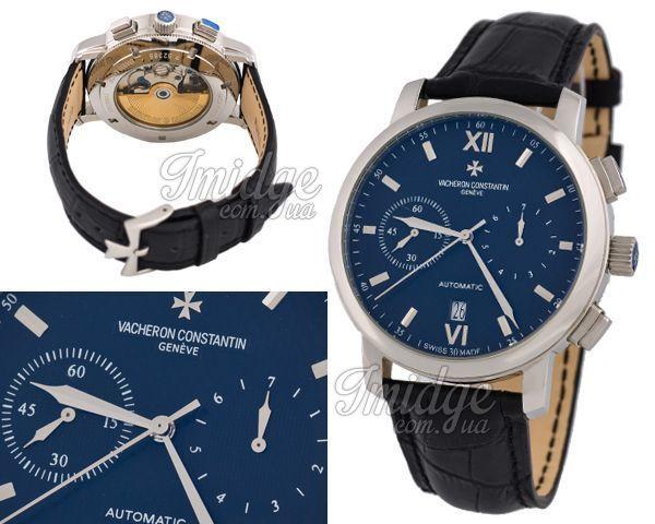 Мужские часы Vacheron Constantin  №MX1168