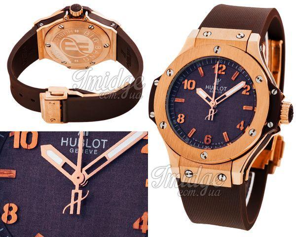 Женские часы Hublot  №MX2351