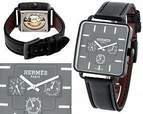 Копия часов Hermes  №MX2009