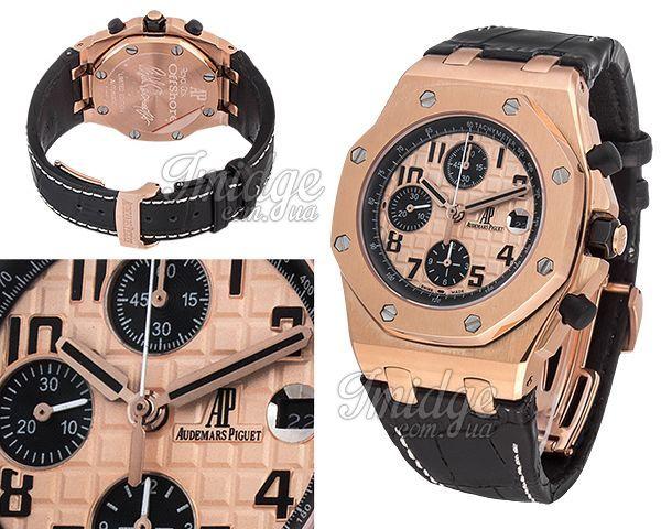 Мужские часы Audemars Piguet  №MX3012