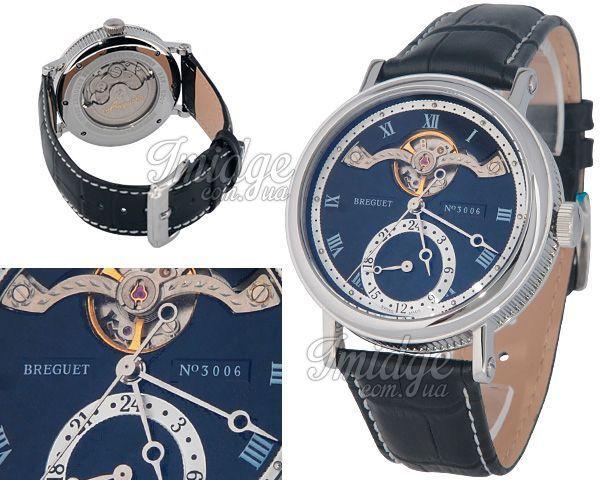 Мужские часы Breguet  №N0726