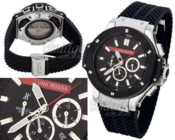 Мужские часы Hublot  №MX1609