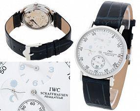 Копия часов IWC  №MX2646
