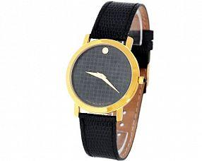 Унисекс часы Movado Модель №P1852