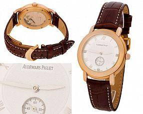 Мужские часы Audemars Piguet  №MX1762