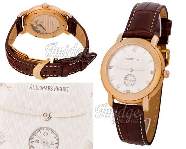 Копия часов Audemars Piguet  №MX1762