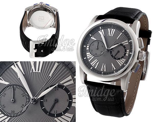 Мужские часы Roger Dubuis  №N2543