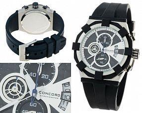 Мужские часы Concord  №M3821