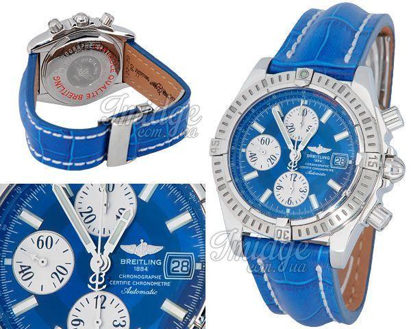 Мужские часы Breitling  №M4585