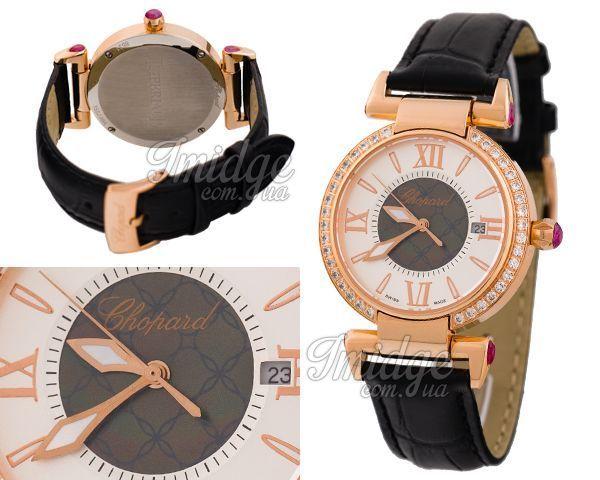 Женские часы Chopard   №N1013