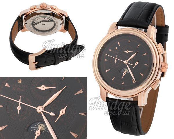 Мужские часы Zenith  №MX1967