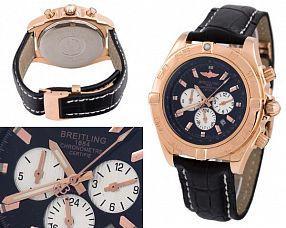 Мужские часы Breitling  №MX1184