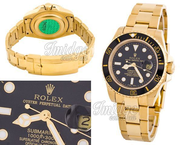 Мужские часы Rolex  №MX1091
