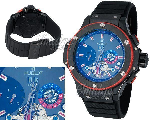 Мужские часы Hublot  №MX0448
