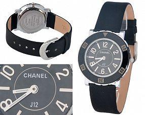 Копия часов Chanel  №N0475