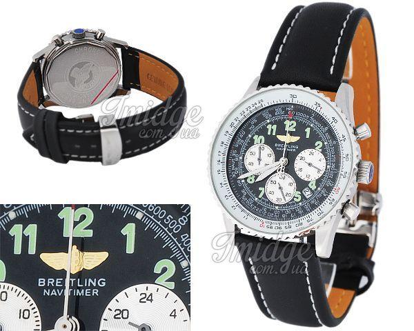 Мужские часы Breitling  №M2745-1
