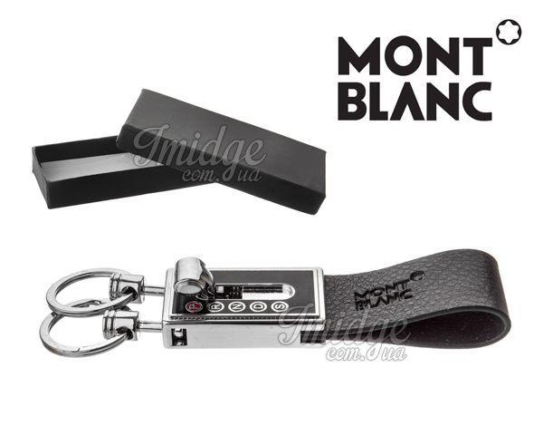 Брелок Montblanc  №136