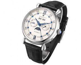 Мужские часы Vacheron Constantin Модель №MX3742