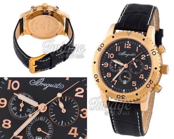 Мужские часы Breguet  №MX1170